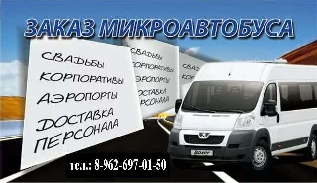 https://orbita-com.ru